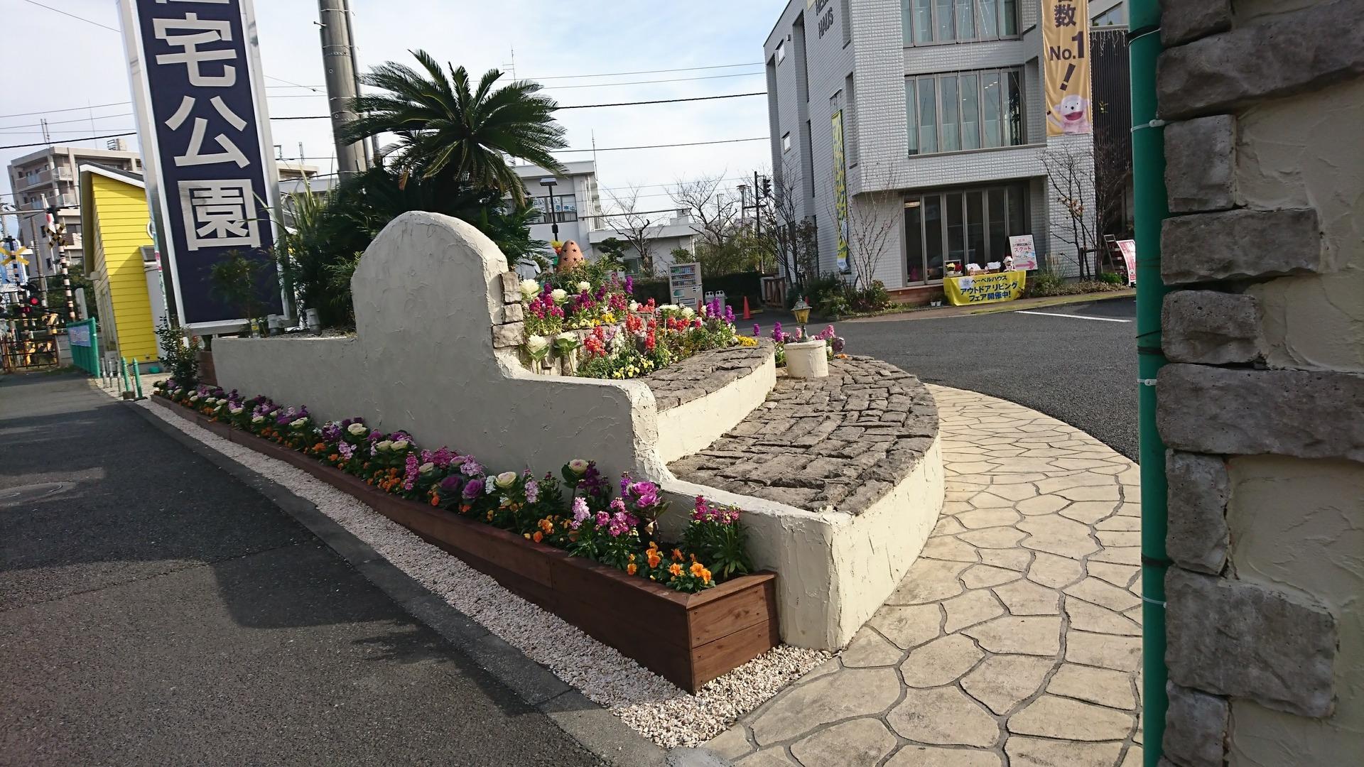 茅ケ崎住宅公園花壇